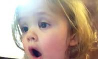 Cum reactioneaza o fetita de doi ani atunci cand asculta melodia de la nunta parintilor sai - VIDEO