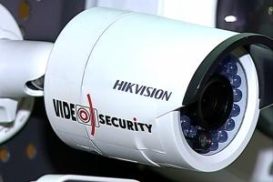 Vrei sa fii in siguranta? Atunci Video Security iti vine in ajutor - VIDEO