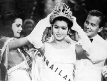 Imagini uimitoare! A castigat concursul Miss Thailanda in 1965. Cum arata dupa 50 de ani - FOTO