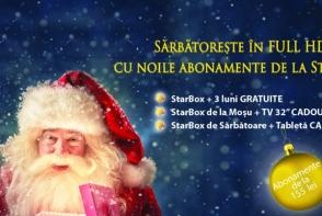 Profita acum de ultimele 10 zile de promotie StarNet!