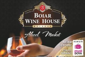 Boiar Whine House - un nou magazin dedicat exclusiv bauturilor alcoolice - VIDEO