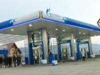 Gazprom A OPRIT  livrarile de gaze catre Ucraina. Rusii vor plata anticipata pentru achizitii - VIDEO