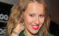 S-a laudat lumii intregi! Vezi ce cadouri a primit Ksenia Sobchak la ziua ei de nastere