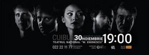 Mega concert marca Cuibul. Nu rata sansa sa fii la lansarea celui de-al 8-lea album al legendarei trupe - VIDEO