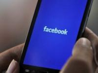 Facebook implineste astazi 12 ani de existenta. Cum arata reteaua de socializare in primii ani de la lansare