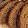 Adevarul despre painea neagra. Nimeni nu vrea sa recunoasca acest lucru. Mai cumperi?