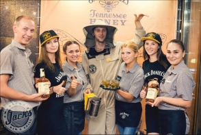 La Chisinau a fost lansat oficial noul Jack Daniel's Tennessee Honey, care vine sa te umple de pasiune - VIDEO