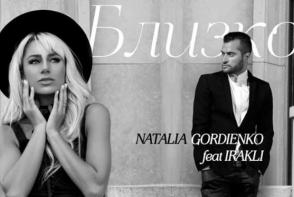 Natalia Gordienko si interpretul Irakli au facut un duet. Uite cat de bine suna balada de dragoste