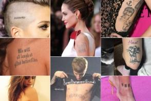 Tatuajele vedetelor si semnificatia lor: Iata ce isi tatuaeaza celebritatile de la Hollywood - FOTO