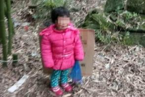 Fetita de doi ani, legata de un copac si parasita de tata intr-un cimitir. Motivul este halucinant