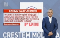 protv.md