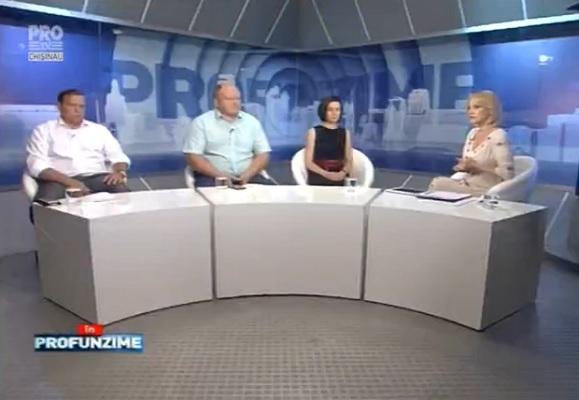 Editia speciala a emisiunii InPROfunzime cu Lorena Bogza din 20 iulie. Invitati: Maia Sandu, Andrei Nastase, Vasile Bolea